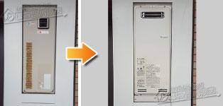 リンナイ ガス給湯器施工事例OURB-1601DSA→RUF-SA1615SAW