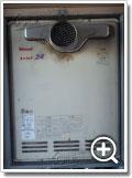 ガス給湯器RUF-2405AT