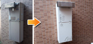 リンナイ ガス給湯器施工事例RUF-V2400SAA-1→RUF-A2405SAW(B)