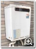 ガス給湯器RUF-V2001AW