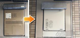 リンナイ ガス給湯器施工事例GTH-2413AWXH→RUF-A2005AW(B)