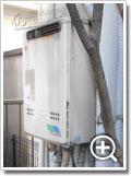 ガス給湯器GT-2410AWX