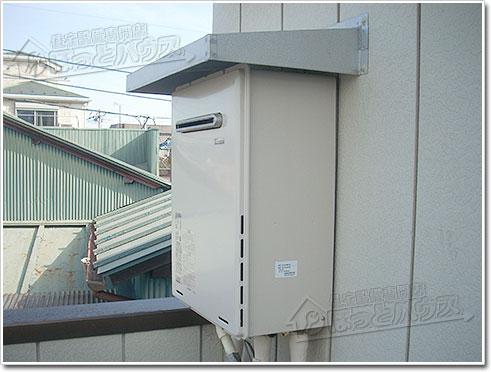 ガス給湯器リンナイRUF-A2405AW(B)