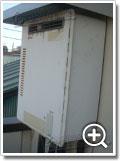 ガス給湯器RUF-2402AW