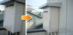 リンナイ ガス給湯器施工事例RUF-2402AW→RUF-A2405AW(B)