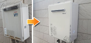 リンナイ ガス給湯器施工事例RUF-V2000SAW-1→RUF-A2005SAW(B)