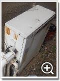 ガス給湯器TP-FP246SZR