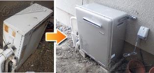リンナイ ガス給湯器施工事例TP-FP246SZR→RUF-E2405SAG(A)