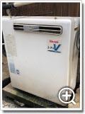 ガス給湯器RFS-V1615SA(A)