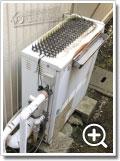 ガス給湯器TP-A816RF-RSA