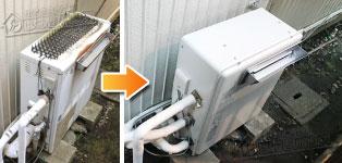 リンナイ ガス給湯器施工事例TP-A816RF-RSA→RUF-A1610AG(A)