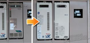 リンナイ ガス給湯器施工事例GT-168AW-1→RUF-SA2005SAW