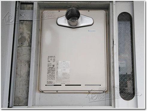 ガス給湯器リンナイRUF-A2405AT-L(B)