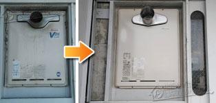 リンナイ ガス給湯器施工事例RUF-V2400AT-1→RUF-A2405AT-L(B)
