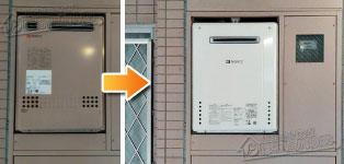 ノーリツ ガス給湯器施工事例GT-2427AWX→GT-2460AWX-1 BL