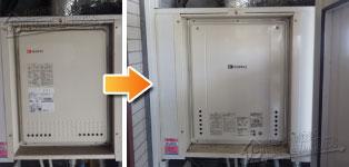 ノーリツ ガス給湯器施工事例GT-2428AWX-H→GT-2460AWX-H-1 BL