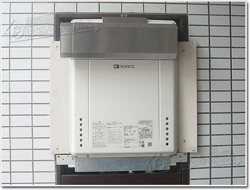 ガス給湯器ノーリツGT-1660SAWX-1 BL