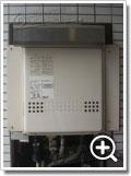ガス給湯器GT-1622SAWX