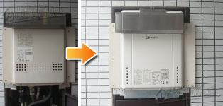 ノーリツ ガス給湯器施工事例GT-1622SAWX→GT-1660SAWX-1 BL