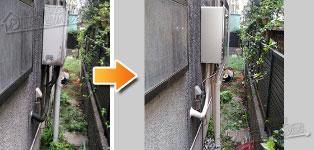 リンナイ ガス給湯器施工事例GFK-2401PKX→RUF-E2405AW(A)