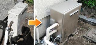 リンナイ ガス給湯器施工事例GRQ-2422SA→RFS-E2405SA(A)