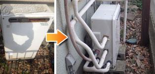リンナイ ガス給湯器施工事例GRQ-2010SA→RUF-A2003SAG(A)