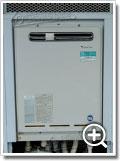 ガス給湯器RUF-V2006SAW