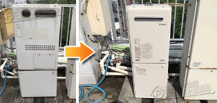 リンナイ ガス給湯器施工事例AD-247RFA-WZ→RUX-A2016W-E