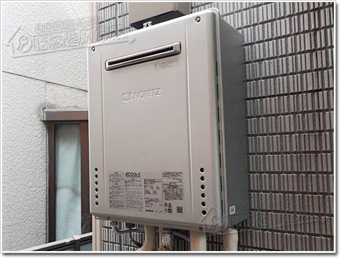 ガス給湯器ノーリツGT-C2462AWX BL