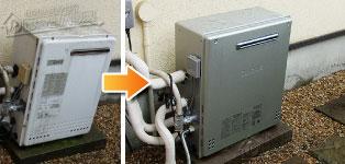 ノーリツ ガス給湯器施工事例GT-2428SARX→GT-C2462SARX BL