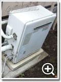 ガス給湯器RFS-K2001SA