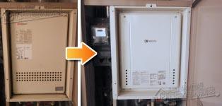 ノーリツ ガス給湯器施工事例GT-2422SAWX-H→GT-2460SAWX-H-1 BL