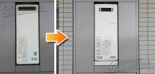 リンナイ ガス給湯器施工事例OURB-2051SAQ→RUF-SA2005SAW