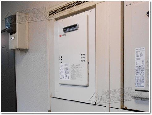 ガス給湯器ノーリツGQ-1639WS-1