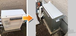 ノーリツ ガス給湯器施工事例GT-C2432SARX→GT-C2462SARX BL