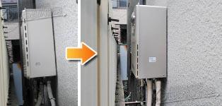 リンナイ ガス給湯器施工事例GT-2428AWX→RUF-E2405SAW(A)
