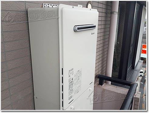 ガス給湯器リンナイRUF-A1615AW(B)