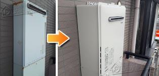 リンナイ ガス給湯器施工事例OURB-1620DA→RUF-A1615AW(B)