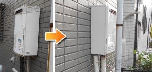 ノーリツ ガス給湯器施工事例GQ-2420WX→GQ-2439WS-1