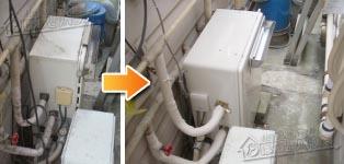 リンナイ ガス給湯器施工事例KZ-248AT→RUF-A2003AG(A)