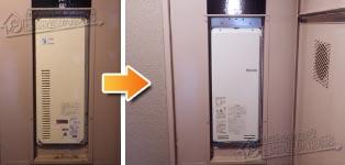 リンナイ ガス給湯器施工事例OURB-1601DSA→RUF-SA1615SAU