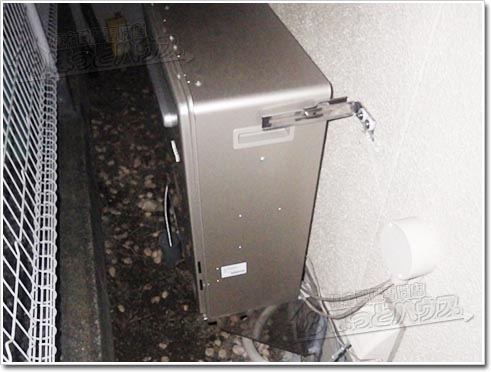 ガス給湯器リンナイRUF-E2405SAG(A)