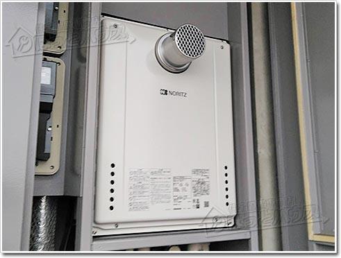 ガス給湯器ノーリツGT-2460SAWX-T-1 BL
