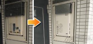 リンナイ ガス給湯器施工事例KG-A520RFWA→RUX-A2016A-E