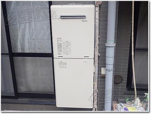 ガス給湯器リンナイRUF-A2005AW(B)
