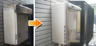 リンナイ ガス給湯器施工事例GT-2012SAWX-1→RUF-E2008AW(A)