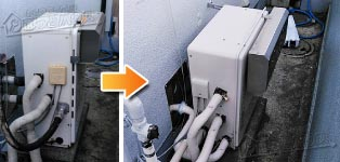 リンナイ ガス給湯器施工事例GRQ-2050SAX→RUF-A2003SAG(A)