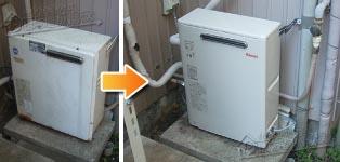 リンナイ ガス給湯器施工事例KG-A816RFA-E→RUX-A1613G
