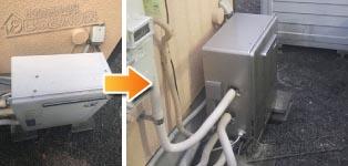 リンナイ ガス給湯器施工事例RUF-A2003SAG→RUF-E2008SAG(A)
