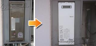 リンナイ ガス給湯器施工事例TP-SP162SZR→RUF-SA1615SAW